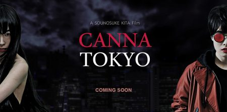 """CANNA TOKYO"" Teaser Trailer"